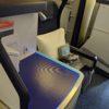 ビジネスクラス搭乗レポート:NH174便(成田からヒューストン)
